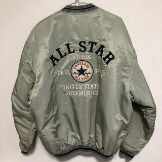 コンバース(CONVERSE)のコンバース オールスター ブルゾン スタジャン MA-1 allstar(ブルゾン)