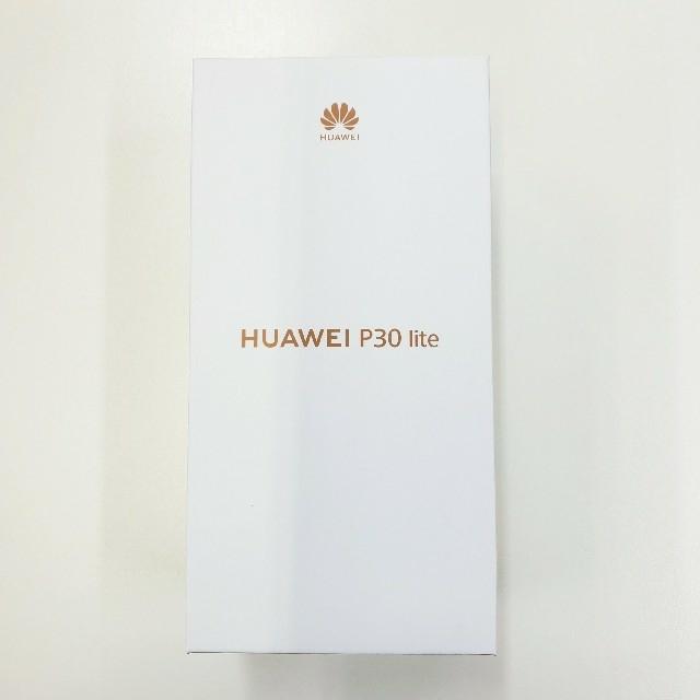 ANDROID(アンドロイド)の【新品未開封】Huawei P30 lite Peacock Blue スマホ/家電/カメラのスマートフォン/携帯電話(スマートフォン本体)の商品写真