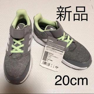 adidas - 新品★アディダス フィット スニーカー シューズ adidas 20cm