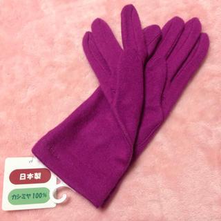 Furla - フルラ💕カシミア100% 手袋