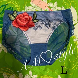 アモスタイル(AMO'S STYLE)のトリンプ ・AM♡style・Lサイズ・青ヘナ柄・premier赤ローズ刺繍(ショーツ)