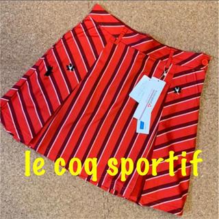 le coq sportif - 新品■14,300円【 ルコック 】 スカート 9号 Mサイズ
