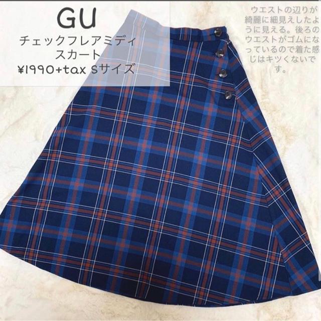 GU(ジーユー)のGU スカート レディースのスカート(ひざ丈スカート)の商品写真