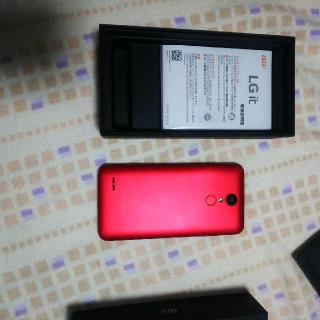 美品au LGit  LGV36SIMフリー スマホ/家電/カメラのスマートフォン/携帯電話(スマートフォン本体)の商品写真
