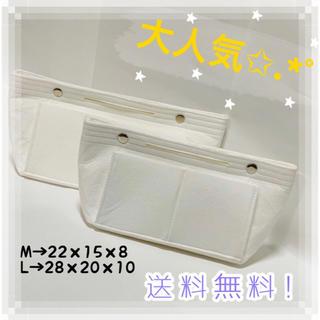 ❤用途豊富❤バッグインバッグ ホワイト M(トートバッグ)