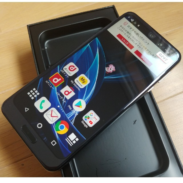 AQUOS(アクオス)のSIMフリーdocomo SH-03K スマホ/家電/カメラのスマートフォン/携帯電話(スマートフォン本体)の商品写真