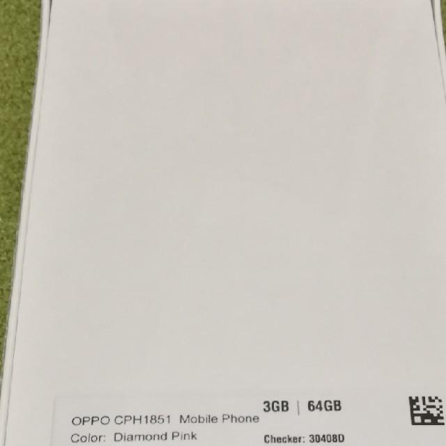SIMフリー スマートフォン OPPO R15 NEO スマホ/家電/カメラのスマートフォン/携帯電話(スマートフォン本体)の商品写真
