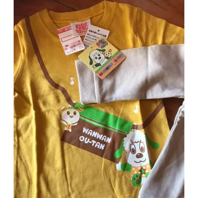 しまむら(シマムラ)のワンワン 4点セット バッグ除く キッズ/ベビー/マタニティのベビー服(~85cm)(トレーナー)の商品写真
