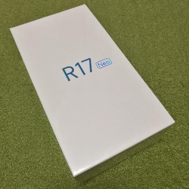 ANDROID(アンドロイド)のSiMフリー スマートフォン OPPO R17 NEO Red スマホ/家電/カメラのスマートフォン/携帯電話(スマートフォン本体)の商品写真