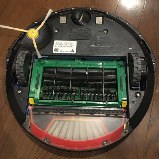 iRobot(アイロボット)のirobot ルンバ 577  スマホ/家電/カメラの生活家電(掃除機)の商品写真