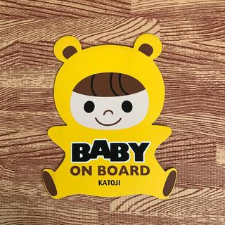 カトージ(KATOJI)のカトージ BABY ON BOARD マグネット(その他)