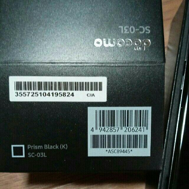 Galaxy(ギャラクシー)の未使用!!GalaxyS10 docomo SC-03L ブラック 新品同様  スマホ/家電/カメラのスマートフォン/携帯電話(スマートフォン本体)の商品写真