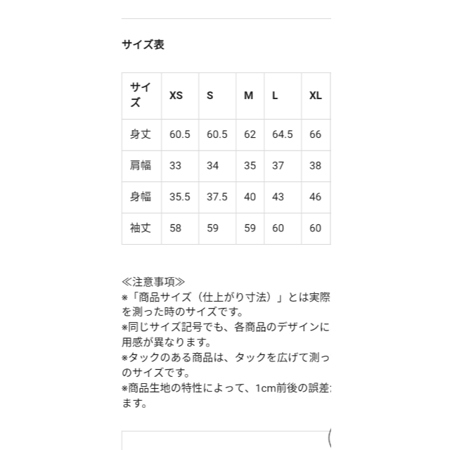 GU(ジーユー)の新品タグ付き M オフホワイト クルーネックTシャツ 綿100% 匿名配送 レディースのトップス(Tシャツ(長袖/七分))の商品写真