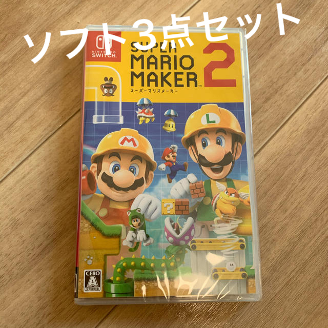 Nintendo Switch(ニンテンドースイッチ)のSwitch ソフト 3点 スーパーマリオメーカー2 ゼルダの伝説 ドラクエ11 エンタメ/ホビーのゲームソフト/ゲーム機本体(家庭用ゲームソフト)の商品写真