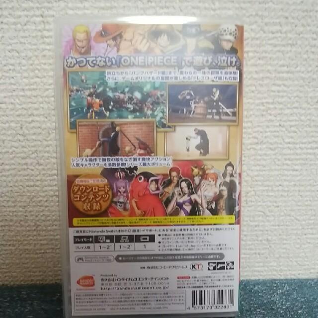 Nintendo Switch(ニンテンドースイッチ)のワンピース 海賊無双3 デラックスエディション Switch エンタメ/ホビーのゲームソフト/ゲーム機本体(家庭用ゲームソフト)の商品写真