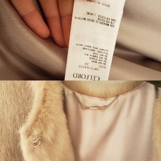 FRAY I.D(フレイアイディー)のセルフォード ペプラムエコファーベスト レディースのジャケット/アウター(毛皮/ファーコート)の商品写真