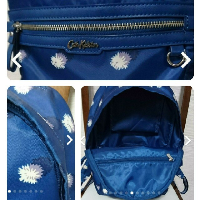 Cath Kidston(キャスキッドソン)のキャスキッドソン☆リュック レディースのバッグ(リュック/バックパック)の商品写真