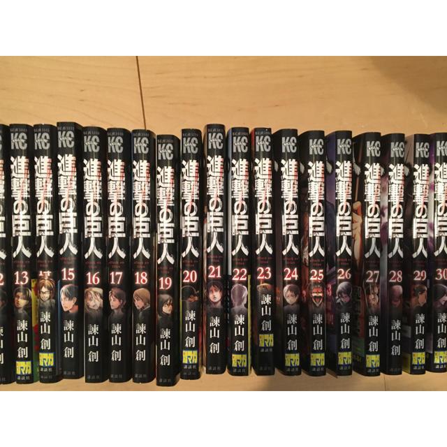 講談社(コウダンシャ)の進撃の巨人 1-30巻 全巻 エンタメ/ホビーの漫画(全巻セット)の商品写真