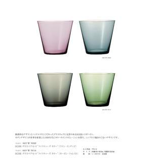 スガハラ(Sghr)の【SGHR】グラスペアセット(グラス/カップ)