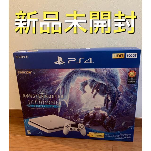 PlayStation4(プレイステーション4)のプレステ4 本体 モンスターハンターワールド エンタメ/ホビーのゲームソフト/ゲーム機本体(家庭用ゲーム機本体)の商品写真