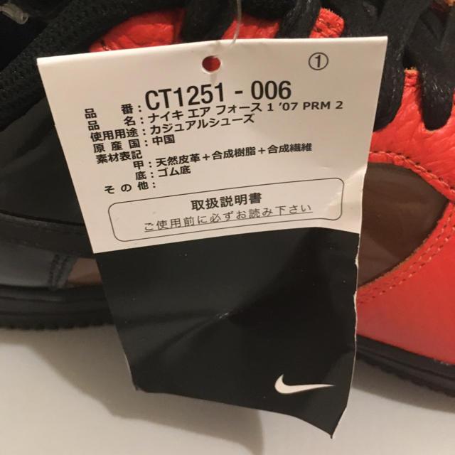 NIKE(ナイキ)のNIkE AIR FORCE 1 LOW SHIBUYA HALLOWEEN27 メンズの靴/シューズ(スニーカー)の商品写真