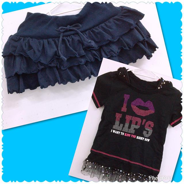 LIZ LISA doll(リズリサドール)のリズリサ✨フリフリパンツ✨キラキラTシャツ✨140 キッズ/ベビー/マタニティのキッズ服女の子用(90cm~)(Tシャツ/カットソー)の商品写真
