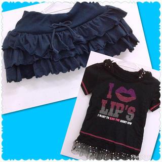 リズリサドール(LIZ LISA doll)のリズリサ✨フリフリパンツ✨キラキラTシャツ✨140(Tシャツ/カットソー)