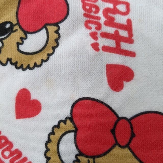 EARTHMAGIC(アースマジック)のEARTHMAGIC キッズ/ベビー/マタニティのキッズ服女の子用(90cm~)(ワンピース)の商品写真