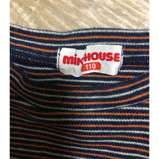 mikihouse(ミキハウス)のミキハウス♡ボーダー ロンT♡サイズ110 キッズ/ベビー/マタニティのキッズ服男の子用(90cm~)(Tシャツ/カットソー)の商品写真