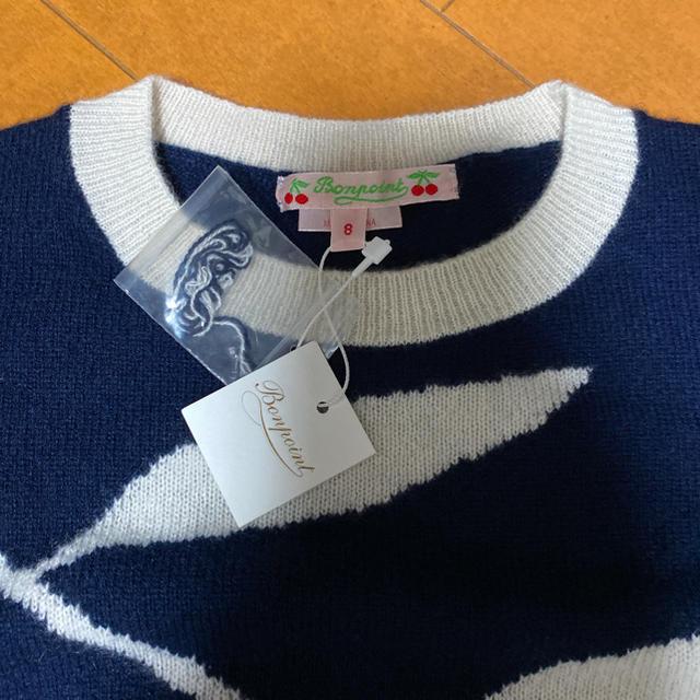 Bonpoint(ボンポワン)のボンポワンの今季カシミア チェリーニット セーター 新品 130 76%オフ キッズ/ベビー/マタニティのキッズ服女の子用(90cm~)(ニット)の商品写真