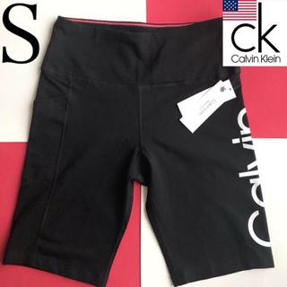 Calvin Klein - レア 新品Calvin Klein USA レディース レギンス ブラック S