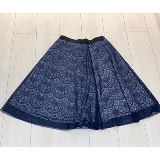 アーモワールカプリス(armoire caprice)のアーモワールカプリス 2wayスカート(ひざ丈スカート)