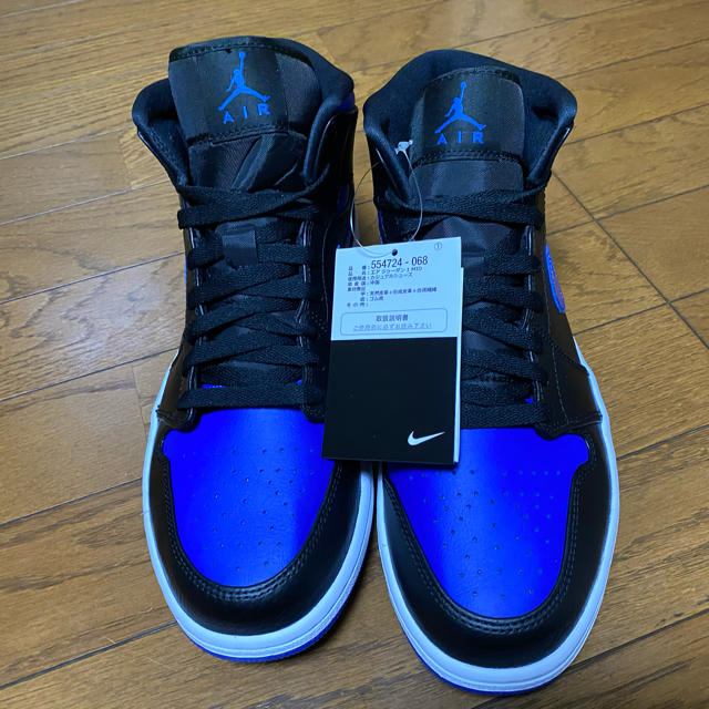 NIKE(ナイキ)の27.5㎝ ナイキ エアジョーダン1 ミッド ロイヤル 国内正規品 メンズの靴/シューズ(スニーカー)の商品写真