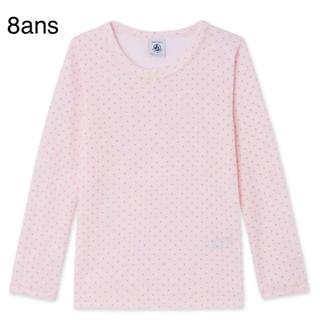 PETIT BATEAU - プチバトー  ウール&コットン長袖Tシャツ