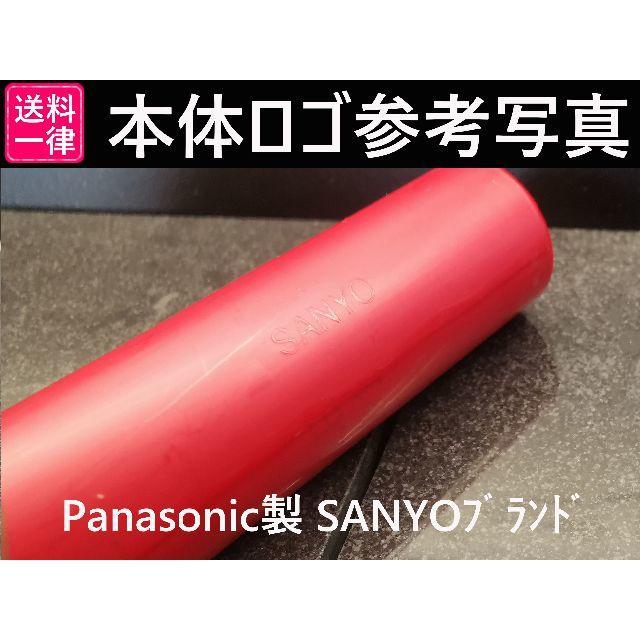 SANYO 20本 UR18650A 公称容量:2250mah スマホ/家電/カメラの生活家電(掃除機)の商品写真