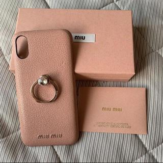 ミュウミュウ(miumiu)のミュウミュウ iPhoneケース iPhone X XS マドラス レザー(iPhoneケース)