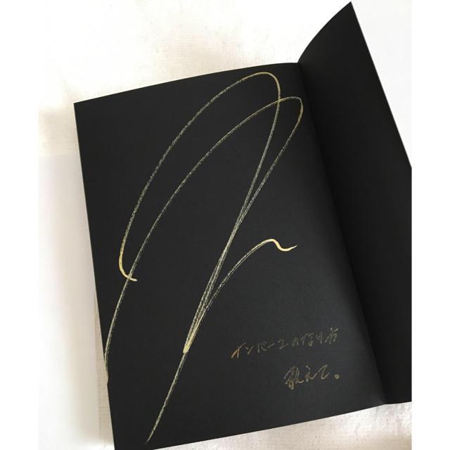 ローランド本 直筆サイン エンタメ/ホビーのタレントグッズ(男性タレント)の商品写真
