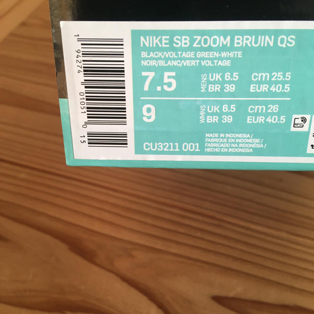 NIKE(ナイキ)のnike sb zoom bruin qs 25.5 7.5 メンズの靴/シューズ(スニーカー)の商品写真