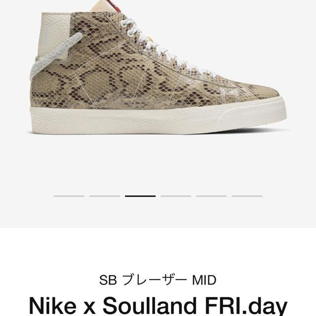 NIKE(ナイキ)のSOULLAND×NIKE SB BLAZER MIDブレーザー スネークスキン メンズの靴/シューズ(スニーカー)の商品写真