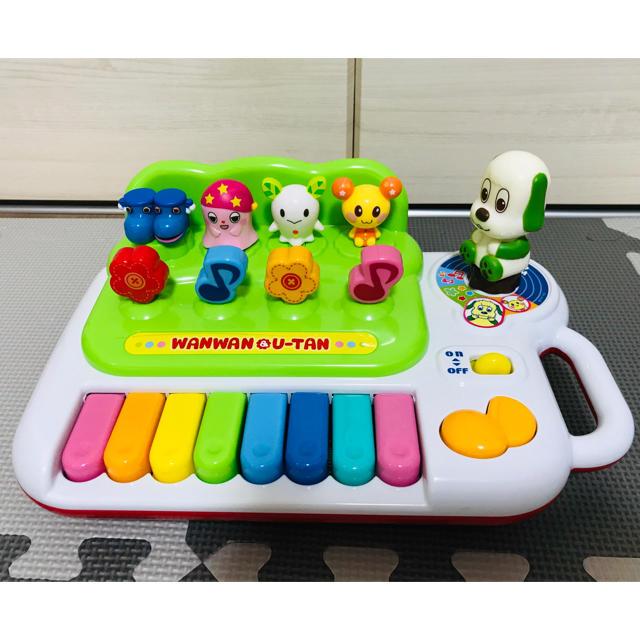 ワンワンとうーたんのいっしょに歌ってピアノ エンタメ/ホビーのおもちゃ/ぬいぐるみ(キャラクターグッズ)の商品写真