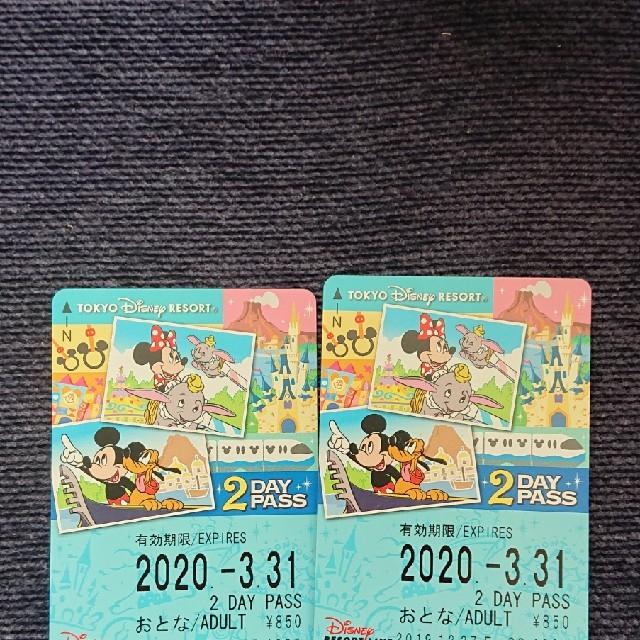 Disney(ディズニー)のディズニー モノレール  チケットの乗車券/交通券(鉄道乗車券)の商品写真