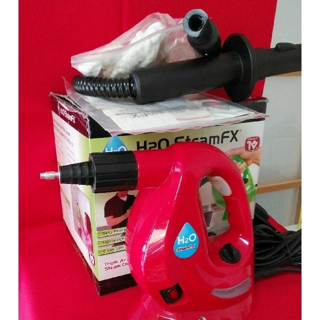 未使用、H2O  SteamFX スマホ/家電/カメラの生活家電(掃除機)の商品写真
