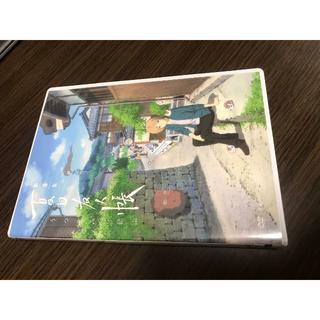 ハクセンシャ(白泉社)の劇場版 夏目友人帳 うつせみに結ぶ DVD(日本映画)