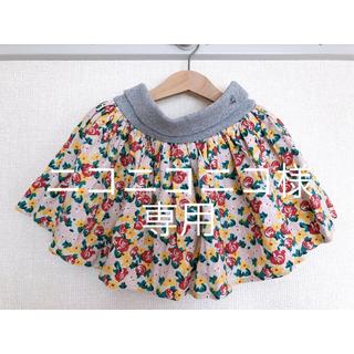 プチバトー(PETIT BATEAU)の【売り切れました】花柄スカート(サイズ6ans/114cm)(スカート)