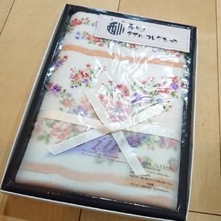 ニシカワ(西川)の新品未使用 西川 フェイスタオル 花柄 (タオル/バス用品)