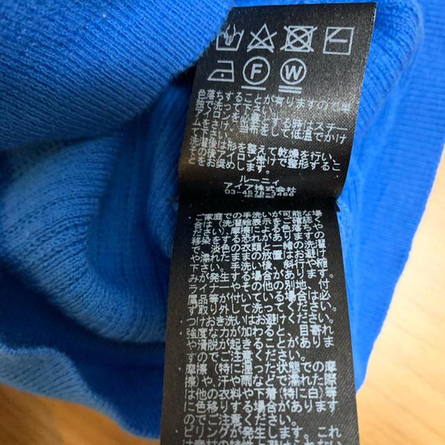 LOUNIE(ルーニィ)のルーニィ トップス 新品 レディースのトップス(カットソー(長袖/七分))の商品写真