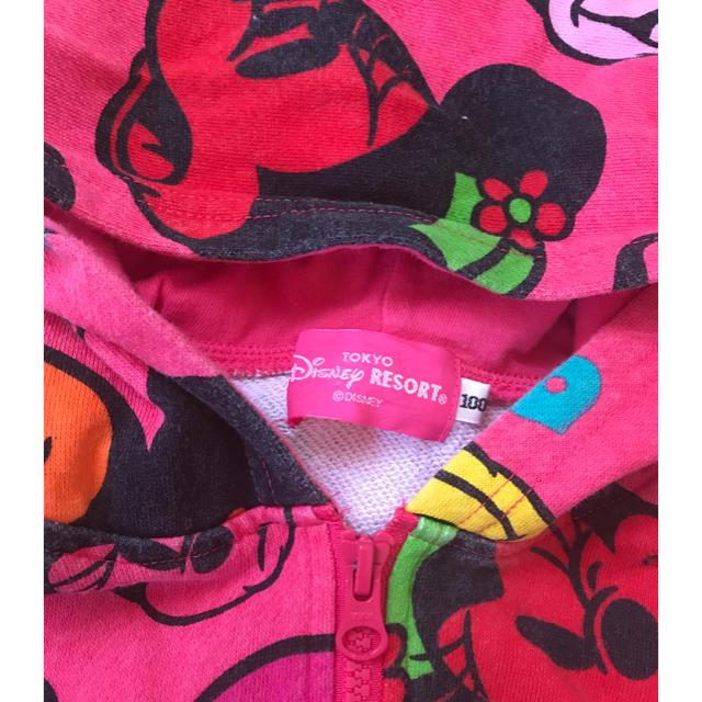 Disney(ディズニー)のディズニー パーカー キッズ/ベビー/マタニティのキッズ服女の子用(90cm~)(ジャケット/上着)の商品写真