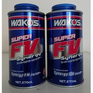 WAKO'S ワコーズ スーパーフォアビークル・シナジー