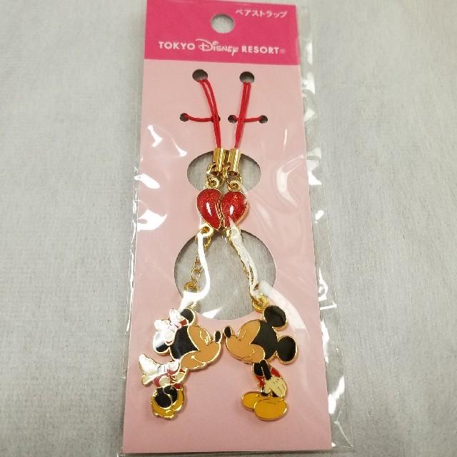 Disney(ディズニー)の★ディズニー★ エンタメ/ホビーのおもちゃ/ぬいぐるみ(キャラクターグッズ)の商品写真