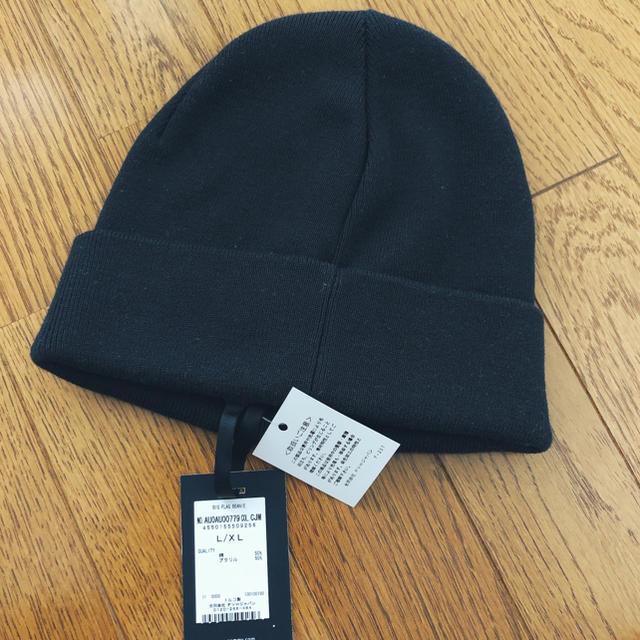 TOMMY HILFIGER(トミーヒルフィガー)のTOMMY HILFIGER  フラッグニットキャップ  キッズ/ベビー/マタニティのこども用ファッション小物(帽子)の商品写真